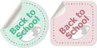 返回图标学校 互联网按钮 教育 免版税库存图片