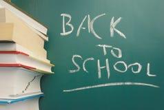 返回学校 免版税图库摄影