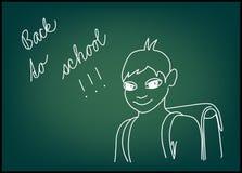 返回学校 库存图片