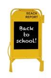 返回学校 库存照片