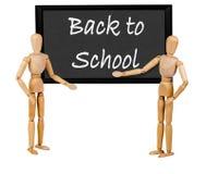 2返回学校 免版税库存图片