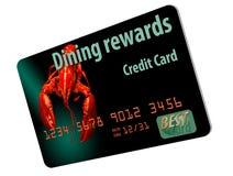 这是一张用餐的奖励信用卡 它是普通和隔绝在白色背景 皇族释放例证