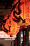 这里中国人灯笼红色 免版税库存照片