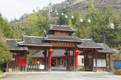 进坑大阳台驻地,桂林,中国 免版税库存图片