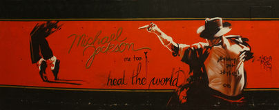 进贡的杰克逊迈克尔 库存图片