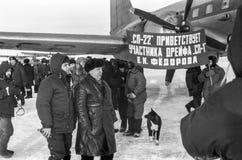 远征的成员在漂移的极性驻地北部p的 免版税库存照片