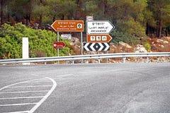 连接点的路标在以色列 库存照片