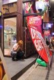 连接(大阪- Japon) 免版税库存图片