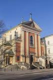 连斗帽女大衣教会和修道院 库存图片