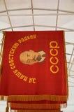 迟来的 对战争的布雷斯特入口堡垒主要纪念品 布雷斯特堡垒英雄的防御博物馆的展览  苏联的旗子在第二个Wo期间的 库存图片