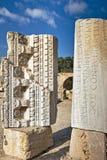 迦太基废墟在突尼斯在晴天 免版税库存图片