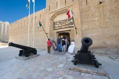 迪拜博物馆 库存图片