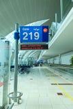迪拜国际机场 免版税库存图片