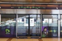 迪拜地铁内部 库存照片