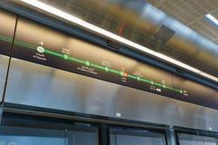 迪拜地铁内部 免版税图库摄影