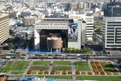 迪拜自治市 免版税库存图片