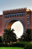 迪拜阿拉伯联合酋长国 免版税库存照片