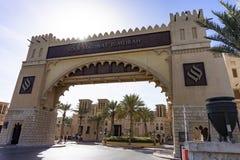 迪拜,阿拉伯联合酋长国/11 05 2018年:souk madinat jumeirah市场enterance 免版税库存照片