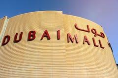 迪拜,阿拉伯联合酋长国- 2012年10月:迪拜购物中心在商城墙壁上的牌名字  复制空间 库存图片