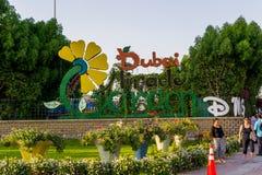 迪拜,阿拉伯联合酋长国2017年11月17日-奇迹庭院在迪拜阿拉伯联合酋长国 库存图片