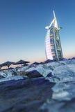 迪拜,阿拉伯联合酋长国- 2015年10月9日:Burj Al阿拉伯人,一最著名 库存图片