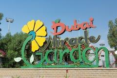 迪拜,阿联酋- 2016年12月8日:迪拜奇迹庭院是最大的自然花园在世界上 免版税图库摄影