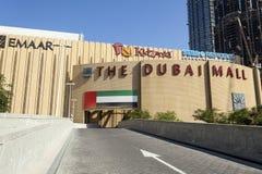 迪拜购物中心 库存照片