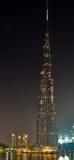 迪拜Burj哈利法夜全景,阿联酋 免版税库存照片