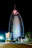 迪拜Burj Al阿拉伯人是豪华五星旅馆 免版税库存照片