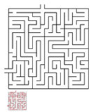 迷宫迷宫难题 库存照片