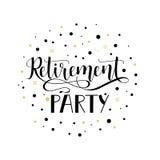 退休庆祝会 字法 手拉的设计