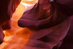 送自然对比颜色atr  免版税库存图片
