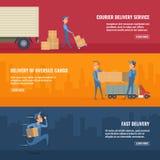 送货服务的雇员 与地方的水平的横幅您的文本的 向量例证