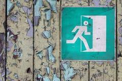 逃走的路线 图库摄影
