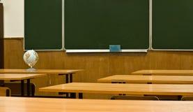 选件类学校 免版税库存照片