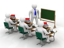 选件类课程学校 库存例证