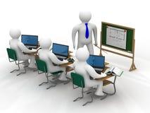 选件类课程学校 库存照片