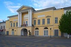 选出/利佩茨克州,俄罗斯- 2017年5月09日:艺术市政儿童` s学校的大厦  免版税图库摄影