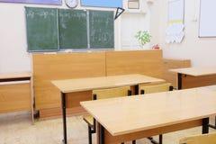 选件类空的学校 免版税库存图片
