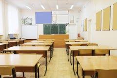 选件类空的学校 免版税库存照片