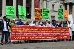 逊尼派穆斯林抗议 库存图片