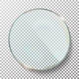 透明圆的圈子传染媒介现实例证 背景玻璃圈子 向量例证