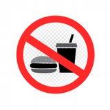 透明没有快餐标志标志的象 向量例证