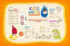 逗人喜爱的五颜六色的孩子膳食菜单模板 向量例证