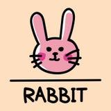 逗人喜爱的兔子手拉的样式,传染媒介例证 免版税库存图片