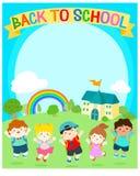 逗人喜爱的多种族孩子快乐在学校背景 库存图片