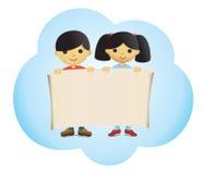 逗人喜爱的男孩和女孩藏品 免版税库存图片