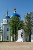 通告大教堂在Meshchovsk卡卢加州地区俄国镇  免版税库存图片