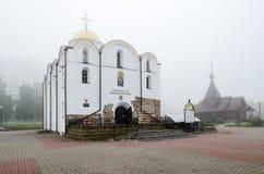 通告教会在有雾的早晨,维帖布斯克,白俄罗斯 免版税图库摄影