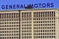 通用汽车总部在街市底特律, MI 免版税图库摄影